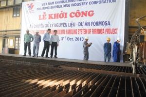 Le khoi cong(2)